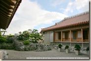 IMG_3757_日式庭院造景