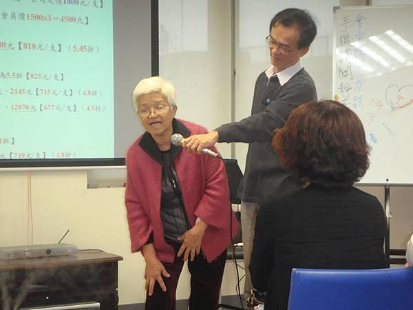 儕瑱台北會員分享退化性關節炎