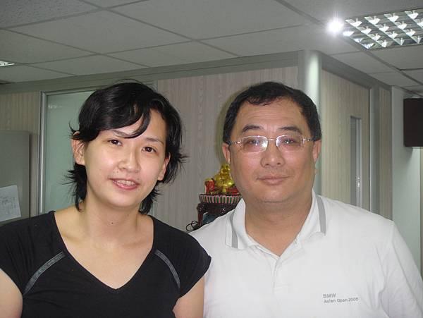 我&台北楊大哥