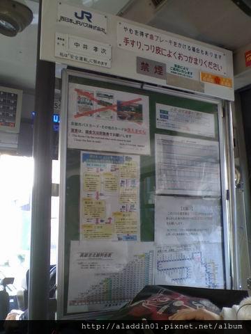 120102JR巴士03.jpg