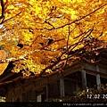 120213大原寶泉寺 (10).JPG