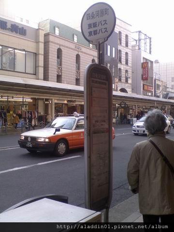 120430京都公車站牌01.jpg