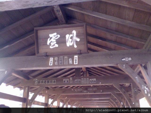 120457東福寺9915.jpg