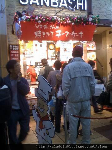 120512Rikuro起士蛋糕01.jpg