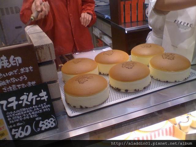 120513Rikuro起士蛋糕06.jpg