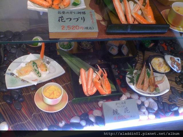 120518螃蟹道樂03.jpg