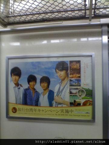 120541旅行台灣年02.jpg