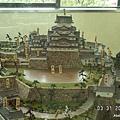「姬路城模型」