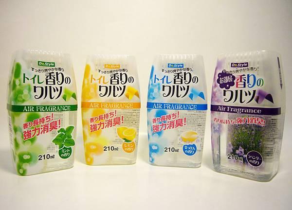 Do.Style芳香消臭劑--1.薰衣草2.柑橘3.綠茶4.石碱1.jpg