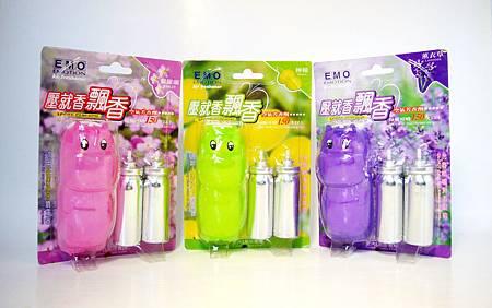 EMO壓就香飄香空氣芳香劑.jpg