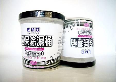 EMO環保除濕桶(竹炭添加).jpg