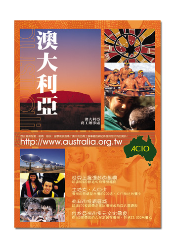ACIO-back-page_150dpi.jpg