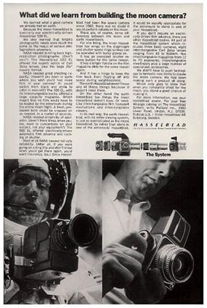 阿波羅13.jpg