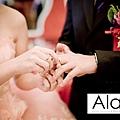 婚禮攝影,文定之喜,中僑,台中alan,25.jpg