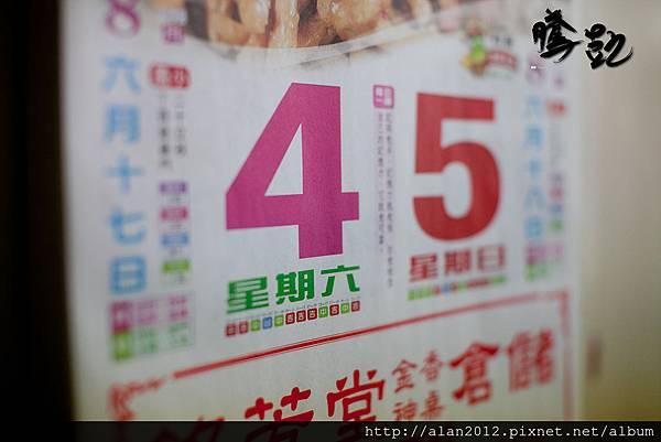 婚禮攝影,台中婚攝,新人推薦,騰凱事務所,ALAN_3777