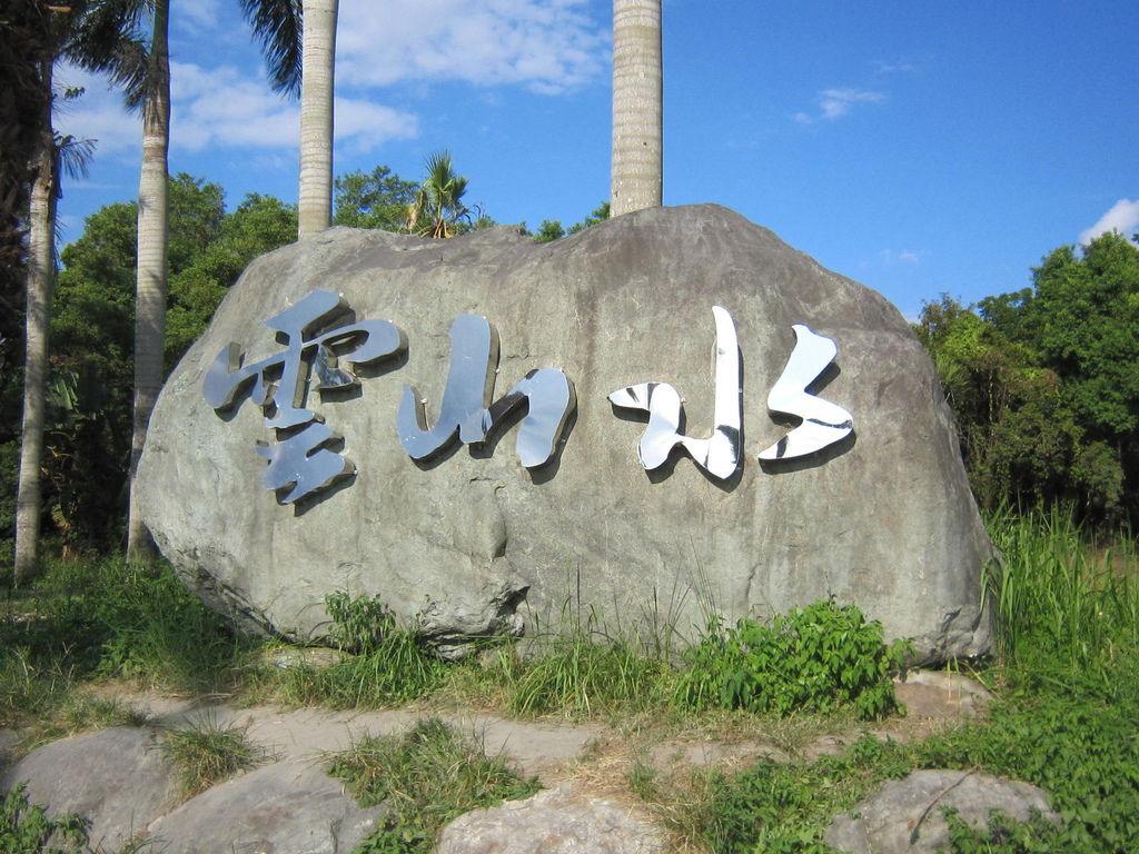 豐東段1120 (20).JPG