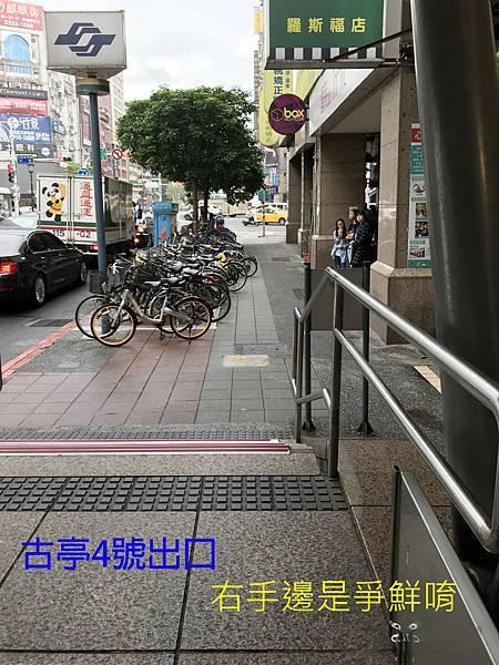 相片 2017-10-21 .jpg