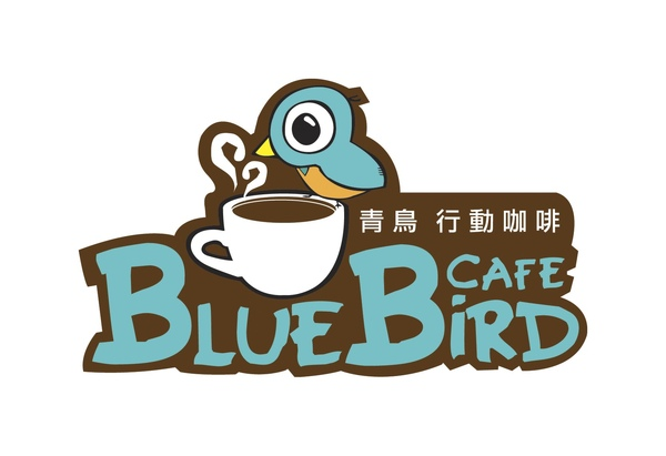 blue bird1.jpg