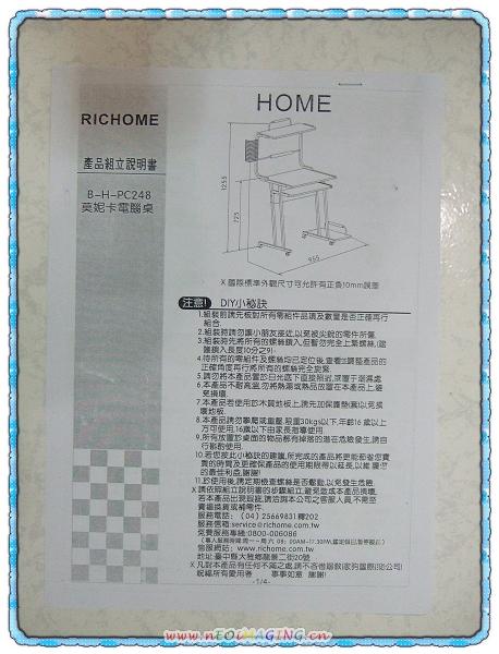 莫妮卡電腦桌1.jpg