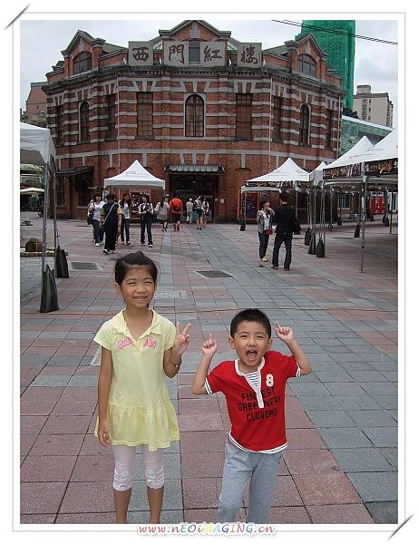 西門紅樓II.jpg