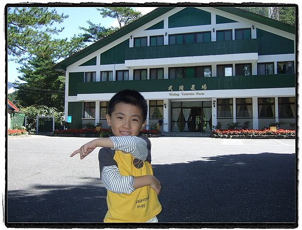 2010武陵農場之旅[Day 2]10.jpg