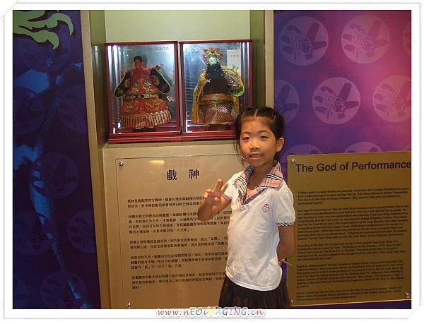 台北偶戲館[2010台北花遊記]5.jpg