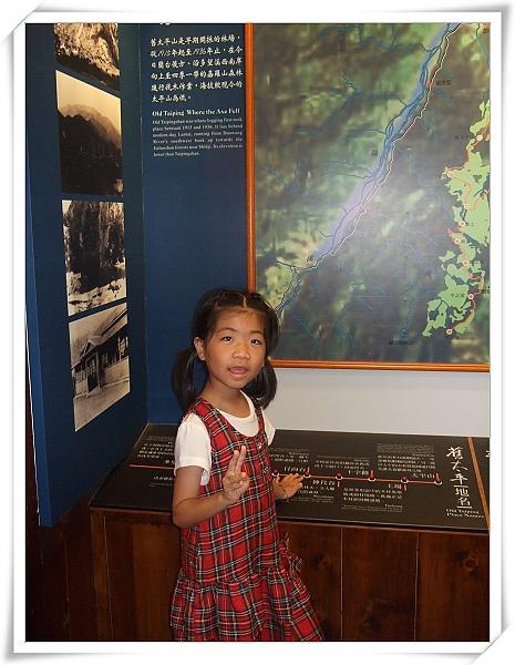 羅東林業文化園區II8.jpg