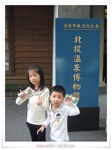北投溫泉館博物館[2010台北花遊記]13.jpg
