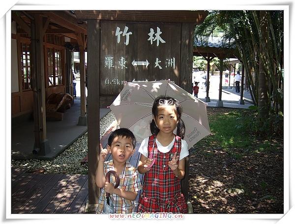 羅東林業文化園區II3.jpg