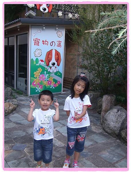 2010武陵農場之旅[武陵富野渡假村]10.jpg