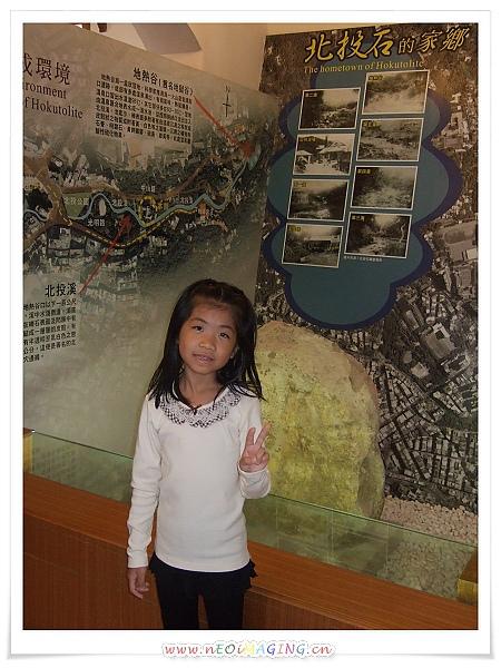 北投溫泉館博物館[2010台北花遊記]24.jpg