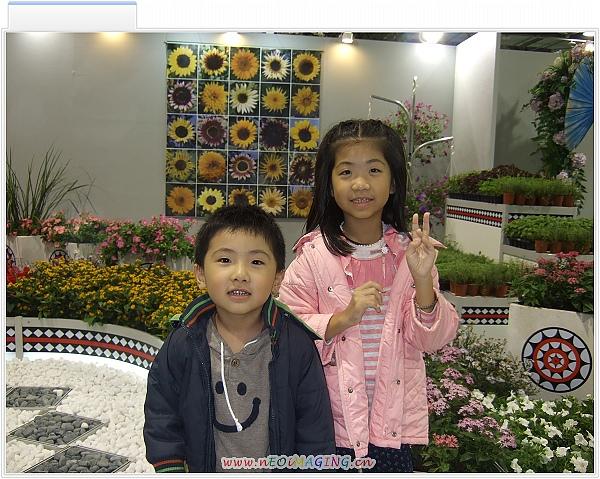 臺北國際花卉博覽會[圓山公園區]15.jpg