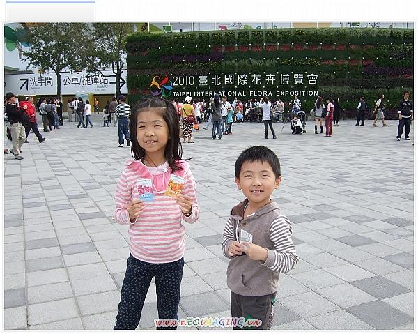 臺北國際花卉博覽會[圓山公園區]6.jpg
