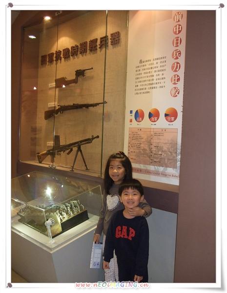 國軍歷史博物館13.jpg
