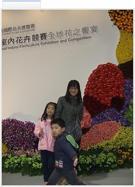 臺北國際花卉博覽會[圓山公園區]11.jpg