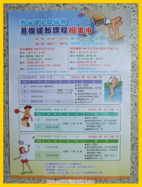 妤蓁學游泳記9 [秀山國小室內溫水游泳池]1.jpg