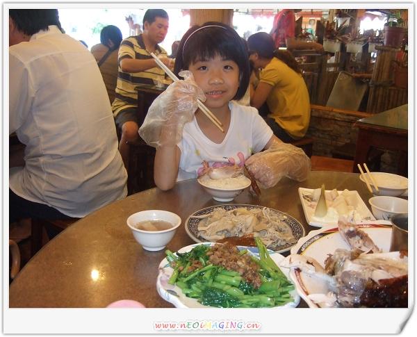 礁溪甕窯雞10.jpg