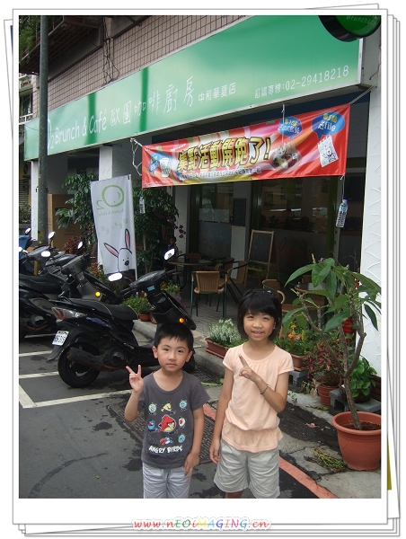 O2 BRUNCH歐圖早午餐廚房(中和華夏店).jpg