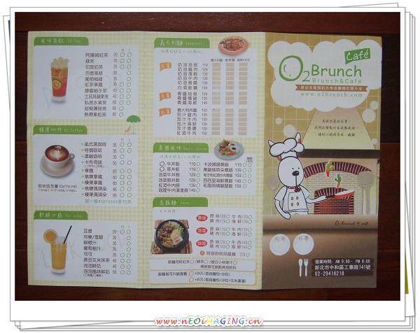 O2 BRUNCH歐圖早午餐廚房(中和華夏店)14.jpg