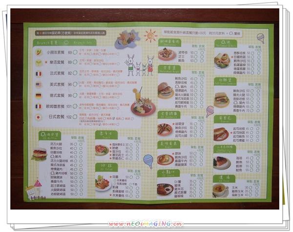 O2 BRUNCH歐圖早午餐廚房(中和華夏店)15.jpg