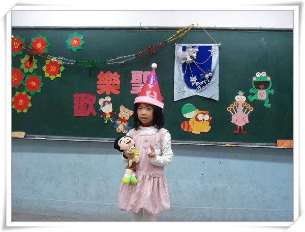 妤蓁學校生活[一,二年級]2.jpg
