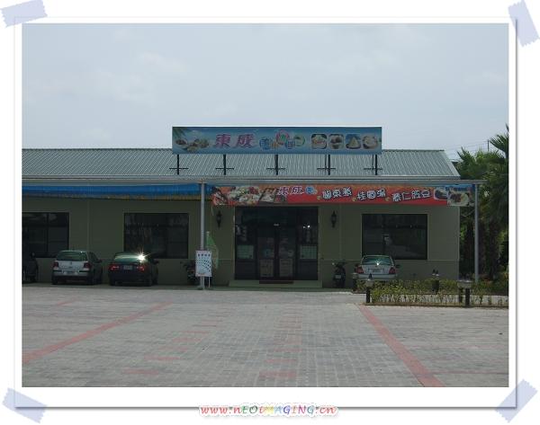 東成醬油會館[台南新化]3.jpg