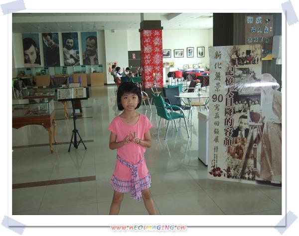 東成醬油會館[台南新化]12.jpg
