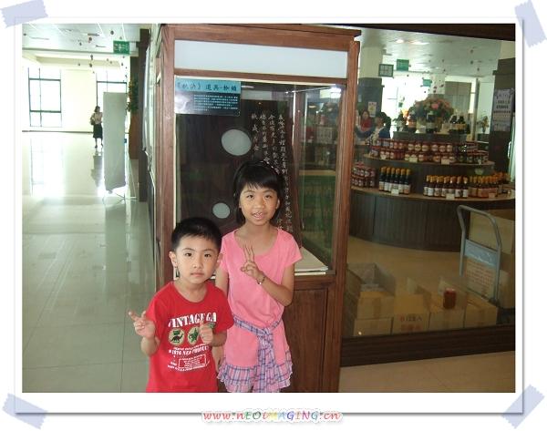 東成醬油會館[台南新化]15.jpg