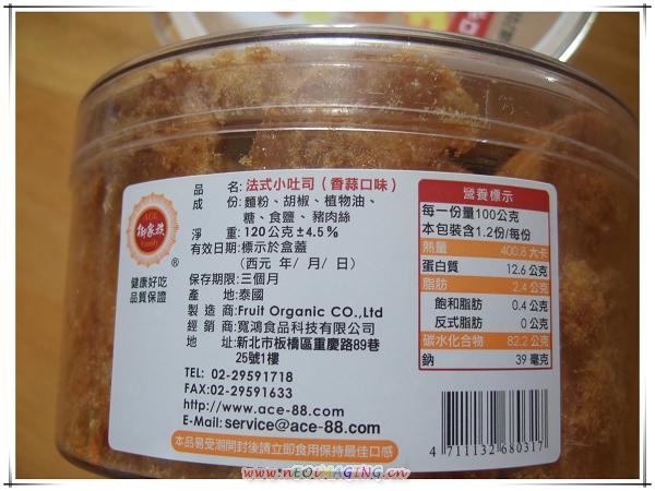 好吃到流淚-法式小吐司[團購食品]1.jpg