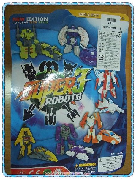 全國通玩具批發店II11.jpg