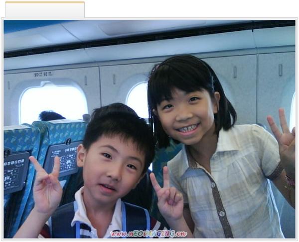 坐高鐵回台北II.jpg
