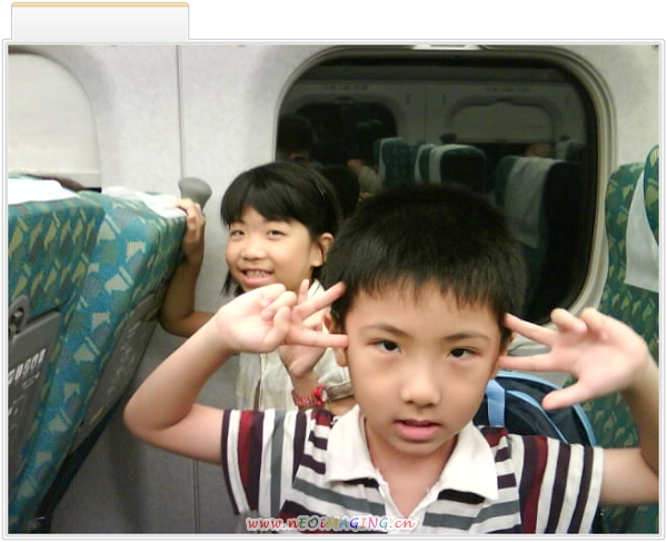 坐高鐵回台北II1.jpg