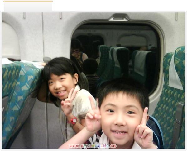 坐高鐵回台北II2.jpg