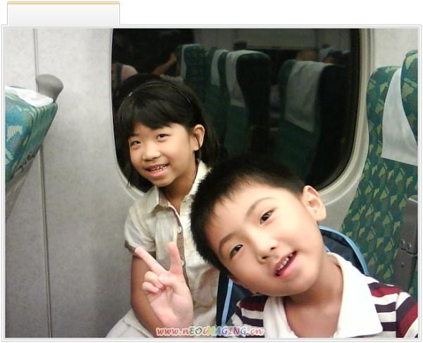 坐高鐵回台北II3.jpg